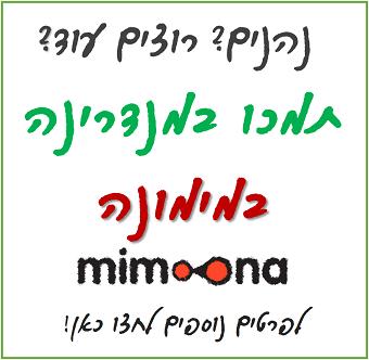 mimoona_banner