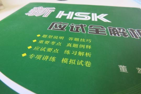 HKS5book