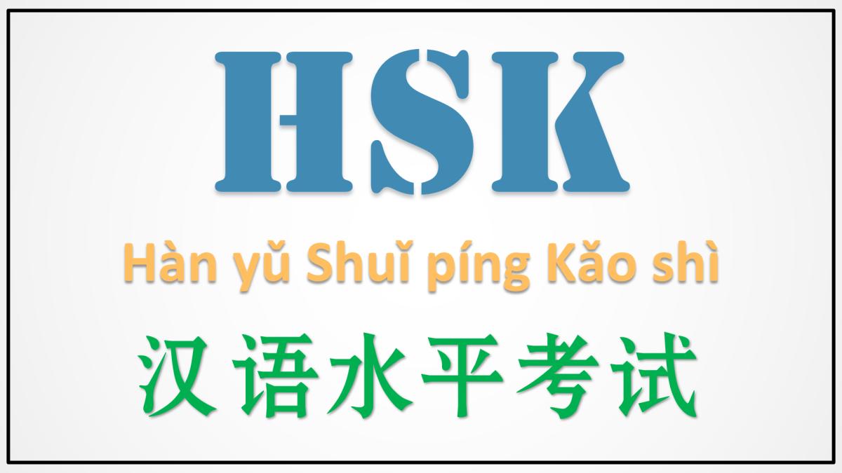 חדש! אפשרות לסנן סימניות באתר לפי רמת HSK