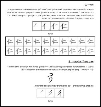 writing-guide_sample2